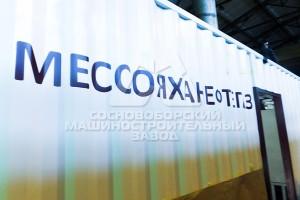 оборудование в составе Комплекса Термического Обезвреживания в контейнерном исполнении