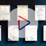 Разрешительная документация СМЗ